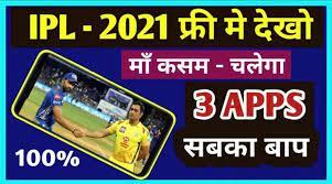 IPL Live TV APP